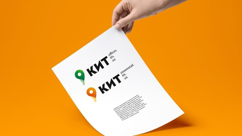 kit-02